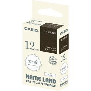 [ラベルプリンタ用テープカートリッジ]カシオ計算機(株) カシオ ネームランド用クラフトテープ、ブラウンにベージュ文字12mm XR-12KRBR 1台【114-6772】