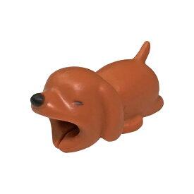 ガブッと充電! iPhone iPad iPod 充電ケーブル(ライトニングケーブル)用保護プロテクター 動物シリーズ(アニマル) ケーブルバイト(CABLE BITE) イヌ(犬) 1個【充電ケーブルは別売です】【_cb-dog】