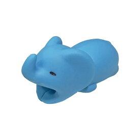 ガブッと充電! iPhone iPad iPod 充電ケーブル(ライトニングケーブル)用保護プロテクター 動物シリーズ(アニマル) ケーブルバイト(CABLE BITE) ゾウ(象) 1個【充電ケーブルは別売です】【_cb-elephant】