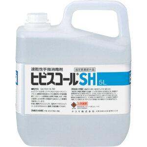サラヤ速乾性手指消毒剤ヒビスコールSH5L