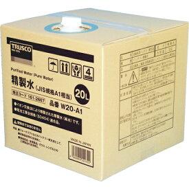 [精製水]トラスコ中山(株) TRUSCO 精製水 20L JIS規格A1相当 W20-A1 1箱【161-2667】