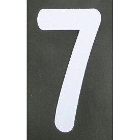 [ロードマーキング]新富士バーナー(株) 新富士 ロードマーキング ナンバーS 7 RM107 1枚【495-3576】