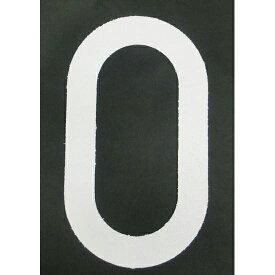 [ロードマーキング]新富士バーナー(株) 新富士 ロードマーキング ナンバーL 0 RM110 1枚【495-3606】