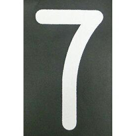 [ロードマーキング]新富士バーナー(株) 新富士 ロードマーキング ナンバーL 7 RM117 1枚【495-3673】