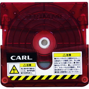 [裁断機]カール事務器(株) カール 裁断機 トリマー替刃 直線 TRC-600 1個【103-1835】