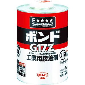 [接着剤1液タイプ]コニシ(株) コニシ 速乾ボンドG17Z 1kg(缶) #43837 G17Z-1 1個【244-4011】
