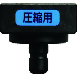 [電動油圧式圧着工具]マクセルイズミ(株) 泉 REC150FM圧縮用コマ 150FMRK 1個【455-8791】