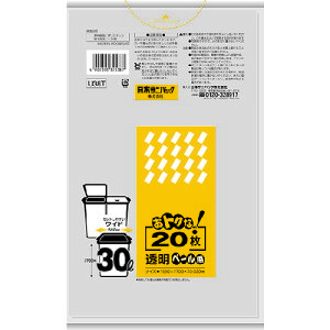 [ゴミ袋]日本サニパック(株) サニパック おトクな!ペール用ゴミ袋 30L 透明 20枚 U38T 1冊【137-1826】