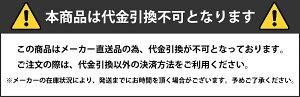 兼房(カネフサ)エースカッター(ミゾキリ用)(替刃・10枚)No.201(20*12*1.5)1箱【_kanefusa201】【代引不可商品】