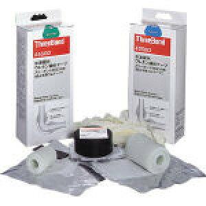 [水中用補修剤](株)スリーボンド スリーボンド 水速硬化ウレタン補修テープ TB4550DS 5.0×150 TB4550DS 1S【309-0540】