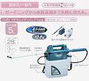 【送料無料】makita マキタ 充電式噴霧器 MUS052DW 1台【北海道・沖縄送料別途】【smtb-KD】【_makitamus052dw】
