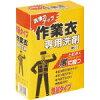 ●作業服専用洗濯洗剤。モクケン作業衣洗剤WC−MC(2.1kg)