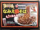 なみえ焼きそば 6食 ギフトB-1グランプリ公認 浪江焼麺太国公認