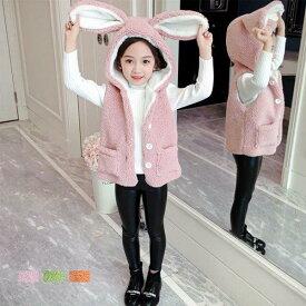 韓国子供服 女子冬服 ベスト 防寒抜群 裏起毛仕様 スウィート 可愛い フード付き ウサギの耳 キッズ アウター ベスト 厚手 フワフワ 通学 冬着 大人気 110-160