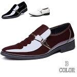 ビジネスシューズメンズフォーマルメンズシューズレザーシューズビジネス革靴サドルシューズ歩きやすい疲れない紳士靴靴仕事用レザー通勤