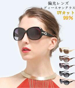 偏光レンズ サングラス ウェリントン ケース付き ブラック ユニセックス レディース 眼鏡 メガネ 釣り ドライブ UVカット レディースサングラス セレブ ビーチ リゾート 可愛い 女性