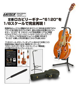 """GRETSCH Guitar Collection """"6120""""Official Figure Complete Set 【送料無料】【smtb-KD】【RCP】:-p2"""