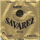 SAVAREZ(サバレス)「ピンクラベル520R×3セット」PINKLABELクラシック(ガット)ギター弦【送料無料】【smtb-KD】【RCP】:-p2