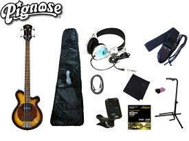アンプ内蔵コンパクトなエレキベースギター大満足10点セット!/Pignos(ピグノーズ)PGB-200 BS=Brown Sunburst+小物9点【送料無料】【smtb-KD】【RCP】:-as-p2