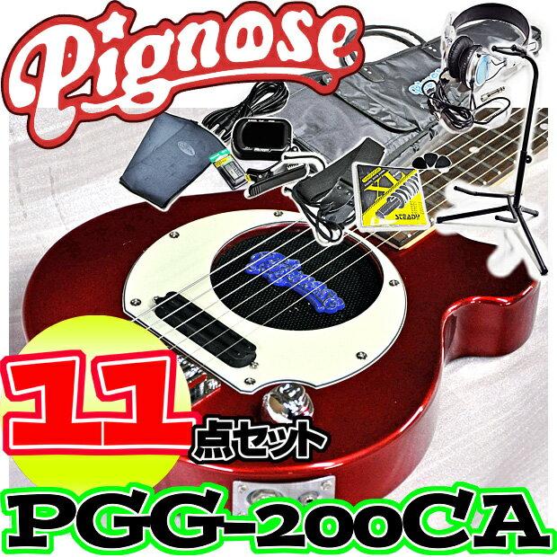 アンプ内蔵コンパクトなエレキギター超オトクな11点セット!/Pignose PGG-200 CA=Candy Apple Red(キャンディーアップルレッド)+小物10点/PGG200【送料無料】【smtb-KD】【RCP】:-as-p2