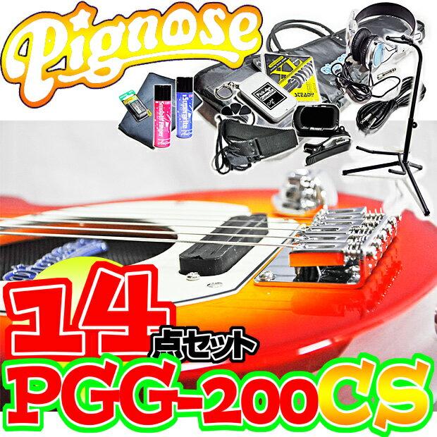 アンプ内蔵コンパクトなエレキギター超オトクな14点セット!/Pignose PGG-200 CS=Cherry Sunburst(チェリーサンバースト)+小物13点/PGG200【送料無料】【smtb-KD】【RCP】:-as-p2