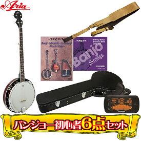 5弦バンジョー超オトクな6点セット!/ARIA(アリア)SB-10+小物5点/SB10/ブルーグラス【送料無料】【smtb-KD】【RCP】:-p5