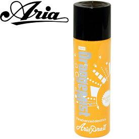 ARIA(アリア) 「OM-8×1本 -Orange Mist- Care Spray:オレンジミスト(ギタークリーナー)」 【送料無料】【smtb-KD】【RCP】:-soku-p2