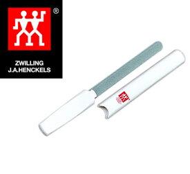 Nail Files(爪やすり)/セラミックファイル ZwillingJ.A. Henckels(ツヴィリング・ヘンケルス) 【送料無料】【smtb-KD】【RCP】