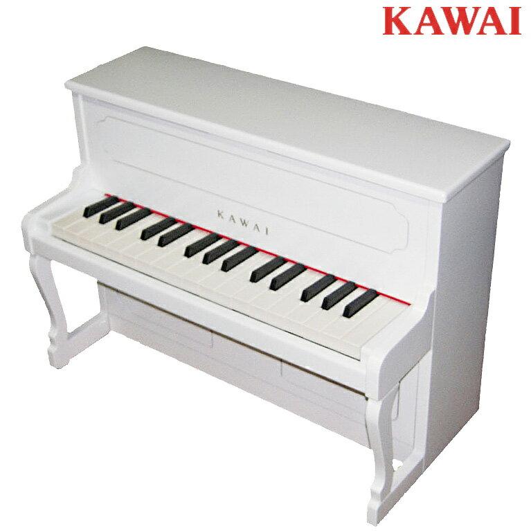 【as】KAWAI(河合楽器製作所)アップライトタイプのカワイのミニピアノ32鍵(ホワイト=WHITE)「1152」/トイピアノ KAWAI 1152【キッズ お子様】【楽ギフ_包装選択】【楽ギフ_のし宛書】【送料無料】【smtb-KD】【RCP】【おとをだしてあそぶーGGR】:-as-p2
