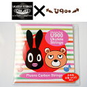 ORCAS(オルカス)「OS-U900×1セット」ソプラノ・コンサート兼用ウクレレ弦/(レッドフロロカーボン)U900 Rabbit & Bear Series...