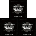 ORCAS(オルカス):日本製 「OS-LGT×3セット:ソプラノ、コンサート用ライト・ゲージ」 国産のウクレレ弦セット 【送…
