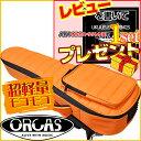 【あす楽対応】ORCAS(オルカス) 超軽量(約1000g)モコモコ テナーウクレレ用ギグバッグ(オレンジ:橙)/OUGC-3(ORANGE)/OUGC3 ウク...