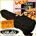 【あす楽対応】ORCAS(オルカス) 超軽量(約1000g)モコモコ テナーウクレレ用ギグバッグ(ブラック:黒)/OUGC-3(BLA…