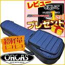 【あす楽対応】ORCAS(オルカス) 超軽量(約1000g)モコモコ テナーウクレレ用ギグバッグ(ネイビー:群青)/OUGC-3(NAVY)/OUGC3 ウクレ...