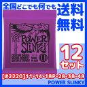 ERNIE BALL(アーニーボール) #2220×12セット POWER SLINKY[11-48]/ 定番エレキギター弦(セット弦)/ スリンキーシリ…