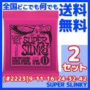 【買いまわり対象】ERNIE BALL(アーニーボール) #2223×2セット SUPER SLINKY[9-42]/ 定番エレキギター弦(セット弦)…
