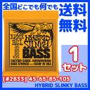ERNIE BALL(アーニーボール) #2833×1セット HYBRID SLINKY BASS[45-105]/ エレキベース弦(セット弦)/ ベース・ハイ...