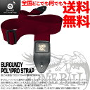 《安心の国内正規品》ERNIEBALL POLYPRO STRAPS「Burgundy=バーガンディー」アーニーボール・ギターストラップ小豆色…