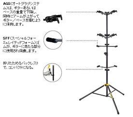 HERCULES(ハーキュレス)「GS526B」6 Guitar Tree/6本ツリースタンド/AGS付【送料無料】【smtb-KD】【RCP】:-p2