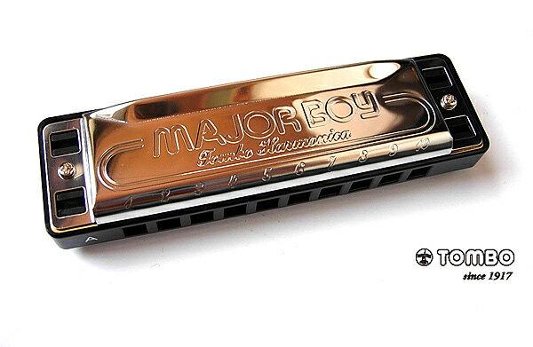 TOMBO(トンボ)「MAJORBOY NO.1710 Key=E(イー)」メジャーボーイ/10ホールズ・ハーモニカ【送料無料】【smtb-KD】【RCP】:-as