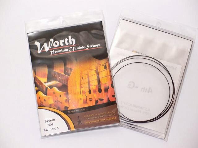 Worth Strings(ワース・ストリングス) ウクレレ弦セット「BM×1セット」 ブラウンフロロカーボン/ミディアム 【送料無料】【smtb-KD】【RCP】