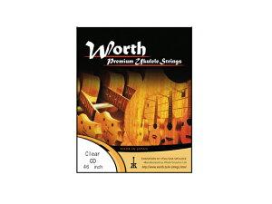 Worth Strings ウクレレ弦セット「CD×3セット」 クリアフロロカーボン/ハード ワース・ストリングス【送料無料】【smtb-KD】【RCP】