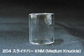 Jim Dunlop「204 スライドバー・ミディアム・ナックル」【送料無料】【smtb-KD】【RCP】:83429-p2