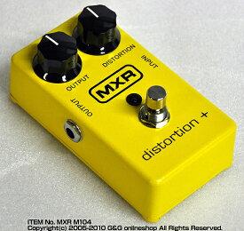 MXR M104 Distortion+/ディストーション・プラス/ランディー・ローズも使用していた定番ディストーション/M-104【送料無料】【smtb-KD】【RCP】