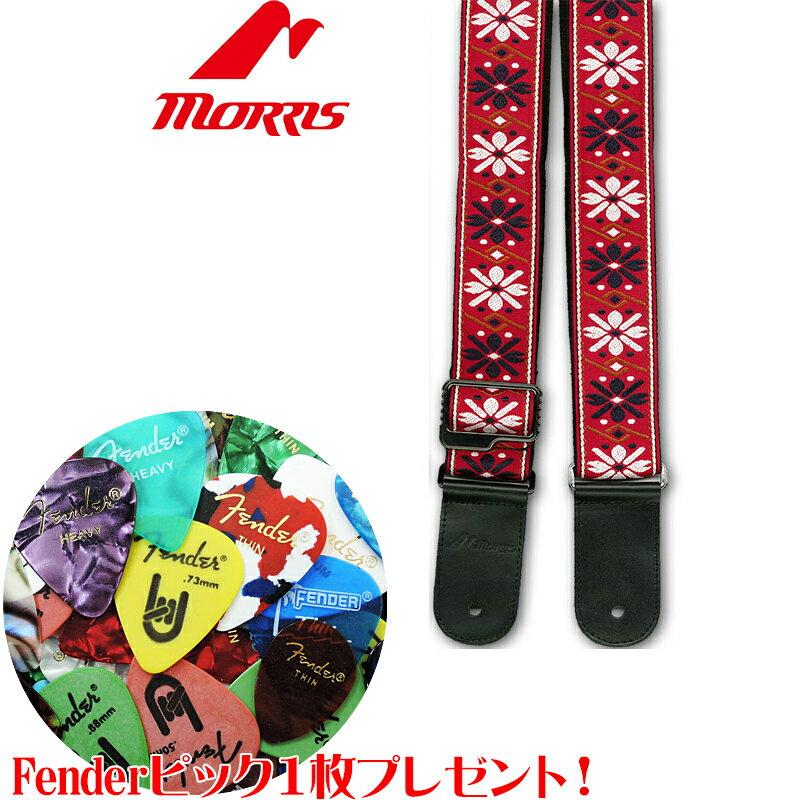 【FENDER/フェンダーピックが1枚ついてくる♪】MORRIS(モーリス)レトロな刺繍が施されたギター用ストラップ「MS-2000 RED:レッド」MS2000【送料無料】【smtb-KD】【RCP】:-p2
