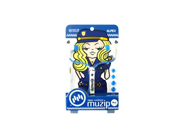 ALPEX(アルペックス)/ muzip ジッパーイヤホン「AHP-118 BLUE:ブルー」 AHP118 【送料無料】【smtb-KD】【RCP】:-p5