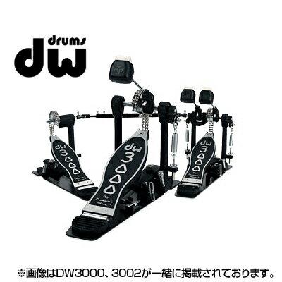 DW「DW-3002」バスドラム用ダブルペダル(ターボタイプ)/ドラム関連アクセサリー/ディーダブリュウー【送料無料】【smtb-KD】【RCP】:-as-p5