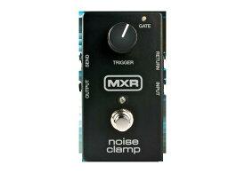 【あす楽対応】MXR M195 Noise Clamp/ノイズクランプ/M-195 【送料無料】【smtb-KD】【RCP】:-p2