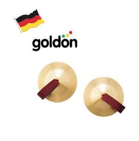 Goldon(ゴールドン) 「GD34010:フィンガーシンバル(直径:66mm) ペア」 【送料無料】【smtb-KD】 【楽ギフ_包装選択】【楽ギフ_のし宛書】【RCP】【おとをだしてあそぶーGGR】:-p2