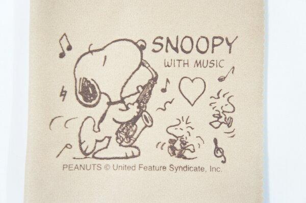 SNOOPY WITH MUSIC「SCLOTH-SX:スヌーピーとサックス柄」 エグゼクティブ・ラグジュアリー・クロス 【送料無料】【smtb-KD】【RCP】:-p2
